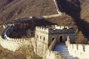 חומה הסינית תרגום מעברית לסינית
