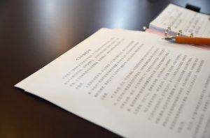 תרגום כתב סינית