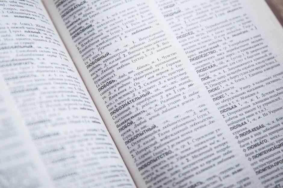 איך מבצעים תרגום טכני?